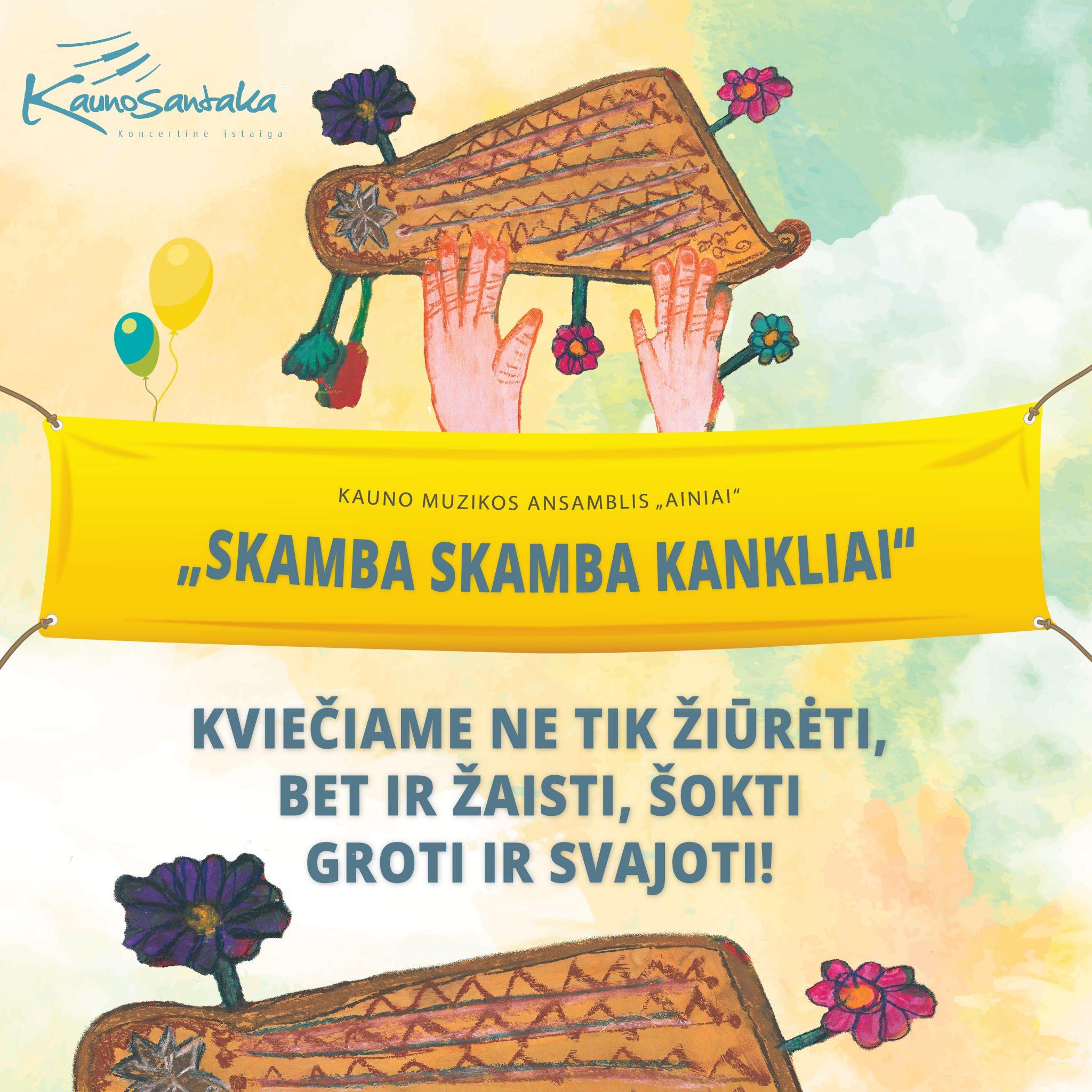Skamba kankliai_297x297_KS-01-01