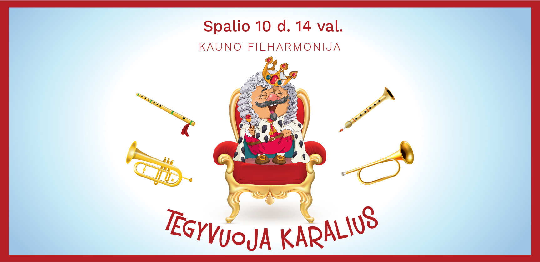 Orkestras Ąžuolynas; Kauno santaka